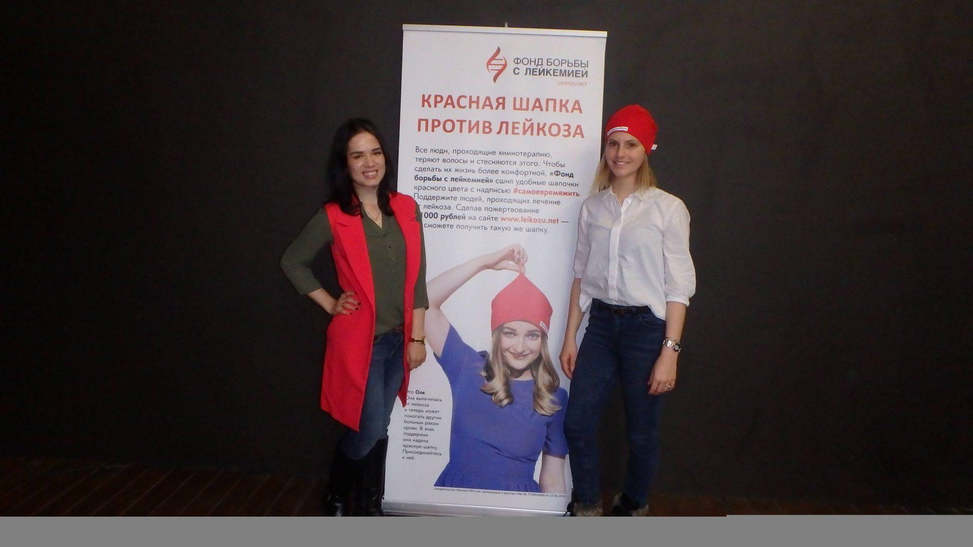 Spenderin Carina mit Empfängerin Kristina
